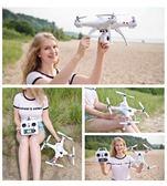 空拍機無人機 專業無人機實時航拍高清智慧4K遙控飛機充電動耐摔 四軸飛行器 MKS薇薇