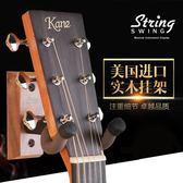 琴架  吉他架子壁掛展示琴架墻壁支架櫻桃黑胡桃木美產