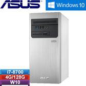 ASUS華碩 H-S640MB-I78700019T 桌上型電腦