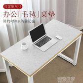 辦公桌墊 超大滑鼠墊鍵盤墊寫字墊大號加厚電腦家用書桌墊可定制igo『潮流世家』