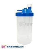 氧氣機潮溼瓶 製氧機潮濕瓶 氧氣製造機潮濕瓶 23001 配件