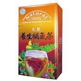 綠源寶~養生補氣茶6克*15包/盒 *2盒