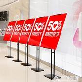 kt板展架立式落地海報架廣告架子支架易拉寶廣告牌展示架定制製作ATF 三角衣櫃