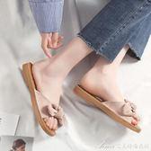 拖鞋 新款韓版TPR軟底涼拖 夏季大碼休閒鞋百搭沙灘平底露趾拖鞋  艾美時尚衣櫥