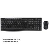 新風尚潮流 【MK270R】 羅技 無線 滑鼠 鍵盤 組 USB傳輸機制 共用單一USB孔