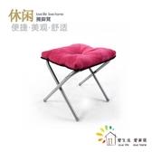 折疊椅懶人椅擱腳凳沙灘椅戶外小凳子月亮釣魚椅擺地攤椅子歐式