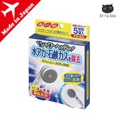 日本製蓮蓬頭專用去汙垢消毒清潔粉【Z200102】