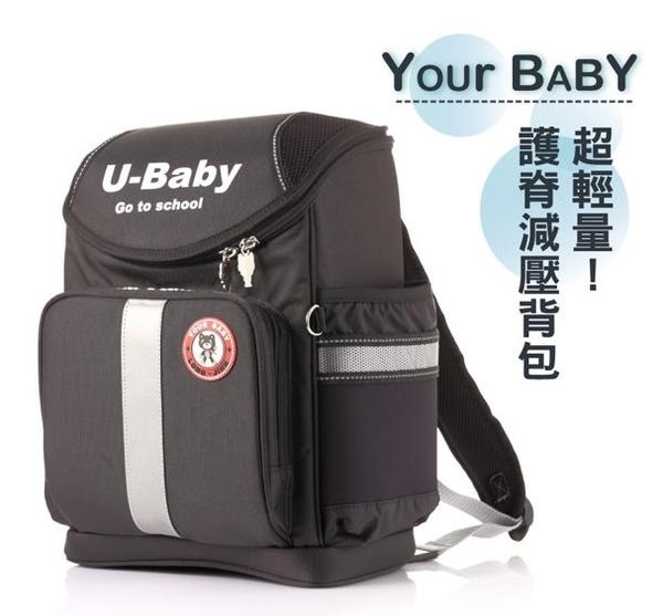 【YOUR BABY優寶貝】台灣製 超輕護脊波浪透氣 多功能時尚書包