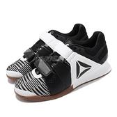Reebok 訓練鞋 Legacylifter FW 白 黑 女鞋 舉重鞋 膠底 運動鞋 CrossFIT 健身專用 【ACS】 FU7877