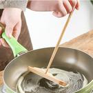 家用烘焙煎餅刮板 蛋餅 工具料理銅鑼燒 披薩 刮平 畫圈 竹蜻蜓 輕鬆【J018-2】 米菈生活館