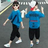 童裝男童短袖套裝夏裝2020新款中大兒童兩件套帥洋氣休閒韓版潮衣 童趣屋