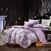 床包被套組 貢緞提花四件套1.8m床品1.5米2.0婚慶被套件床單