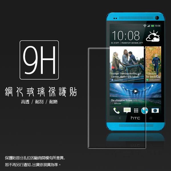 ☆超高規格強化技術 HTC New One M7 801e 鋼化玻璃保護貼/強化保護貼/9H硬度/高透保護貼/防爆/防刮