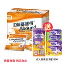 亞培 基速得-傷口營養支援(24g)(30入) |飲食生活家