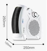 取暖器暖風機家用迷你浴室小太陽電熱電暖器辦公室節能省電電暖氣igo 極客玩家220V