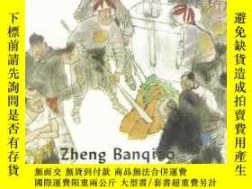 二手書博民逛書店Zheng罕見Banqiao etl  affaire de