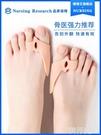 分趾器 日本硅膠大拇指外翻矯正器大腳骨大腳趾重疊分趾器成人男女可穿鞋 韓菲兒