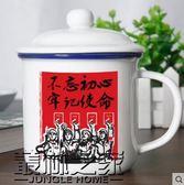 新年鉅惠 聖誕元旦鉅惠 馬克杯帶蓋勺創意大容量情侶咖啡杯辦公室陶瓷杯子logo定制水杯