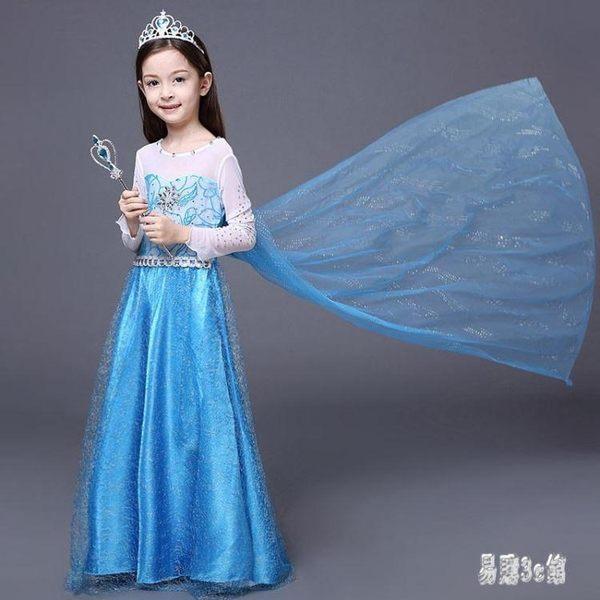 2019新款韓版冰雪奇緣公主裙花童禮服兒童連身裙女童洋裝 JA4568『易購3c館』
