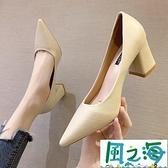 中跟鞋 白色高跟鞋女性感春季粗跟復古職業尖頭仙女溫柔單鞋百搭【風之海】