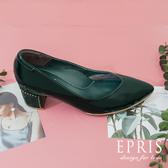 現貨 喜宴穿搭 粗跟高跟鞋 搖滾女孩 尖頭粗跟鞋推薦 好走不磨腳 21.5-28 EPRIS艾佩絲-沈著綠