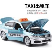 嘉業1:32出租車TAXI的士滴滴合金回力汽車模型兒童玩具車帶底座 跨年鉅惠85折
