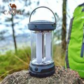 駱駝戶外野營燈 提掛輕便野營露營旅遊低耗能野營燈 全館免運