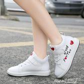 運動鞋 女童運動鞋兒童鞋子新款韓版潮秋冬季大童休閒加絨網紅鞋【小天使】