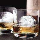 家用球形冰格創意威士忌凍冰球模具帶蓋大號...