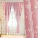 【限時下殺89折】窗簾 蕾絲公主風繡花窗紗雙層成品全遮光窗簾定制客廳臥室飄窗簡約現代