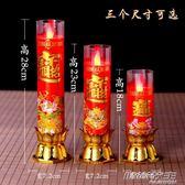 兩用電子蠟燭燈供佛仿真LED家用 喬遷供奉財神燈拜神無煙供佛蠟燭  時尚教主