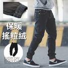 縮口褲 保暖加厚刷毛原色素面束口褲牛仔褲【N9786J】