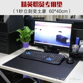 商務辦公桌墊 學生寫字墊板 皮超大滑鼠墊游戲筆記本大班臺墊  深藏blue