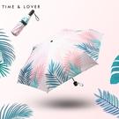 雨傘 TIME