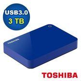 Toshiba 2.5吋 V9 3TB USB3.0 外接式硬碟 藍
