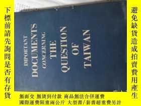 二手書博民逛書店important罕見documents concerning