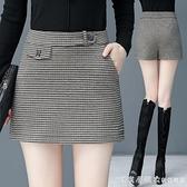格子半身裙褲女春秋季靴褲大碼顯瘦短褲外穿高腰闊腿a字包臀褲裙 美眉新品