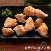 【雞雞叫】舒肥雞胸肉(匈牙利紅椒) 8入組(160g/包) - 含運價