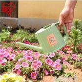 環保塑料灑水壺 噴壺 澆花壺彩色水壺 造物空間