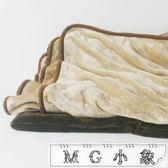 小毛毯學生空調珊瑚絨午睡毯