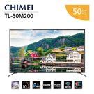 【免費基本安裝+24期0利率】CHIMEI 奇美 50吋 4K HDR 聯網液晶顯示器 TL-50M200