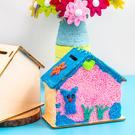 【BlueCat】兒童手作DIY彩繪房子存錢筒材料包