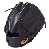 ASICS 亞瑟士DIVE軟式手套 棒球手套 (投手用) 全牛皮 3121A135-001 黑 [陽光樂活=]