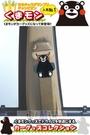 車之嚴選 cars_go 汽車用品【KM-12】日本進口 熊本熊 可愛人偶造型 安全帶鬆緊扣 固定夾