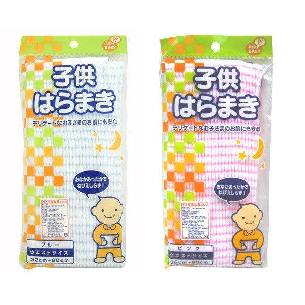 【奇買親子購物網】東京西川 PIP BABY伸縮肚圍