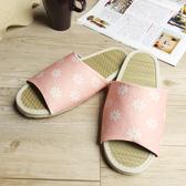 小清新真草蓆拖草蓆室內拖鞋清新小花粉