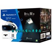 【新版二代】 PS4 VR DEEMO Reborn 同捆 豪華全配包 頭戴+攝影機+動態控制器【台中星光電玩】