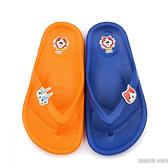 童鞋城堡-妖怪手錶 中童 超輕量夾腳拖鞋YW2171-藍/橘 (共二色)