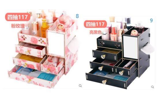 創意木質護膚品梳妝台首飾盒木製抽屜式桌面化妝品收納盒置物架