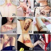 紋身貼紙~20張紋身貼防水男女持久花臂性感遮疤痕藝妓英文韓國仿真手臂刺青貼紙-薇格嚴選